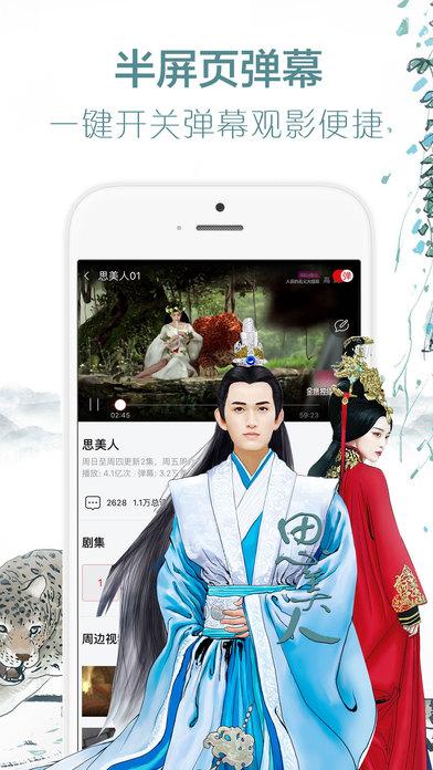 乐视视频苹果版 v9.22.3 iphone最新版 2
