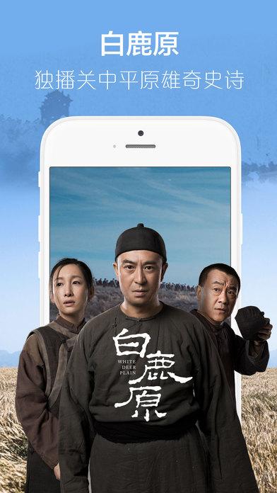 乐视视频苹果版 v9.22.3 iphone最新版 3