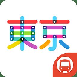 东京地铁2017中文版