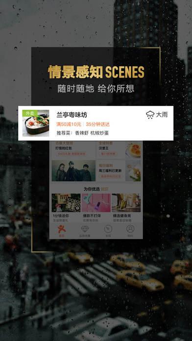 大众点评苹果手机版本 v10.30.1 iphone最新版 0