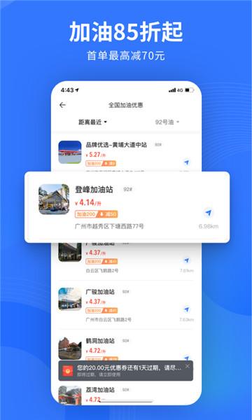 易车网汽车 v10.37.1 安卓最新版 3