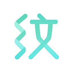 纹字锁屏app
