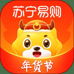 蘇寧易購app