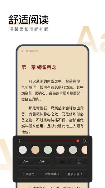 电脑搜狗小说阅读器免费完整版 v6.3.00 最新版 2