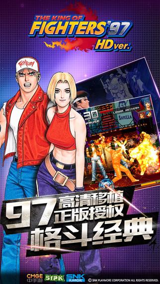 拳皇97風云再起蘋果版 v3.0.3 最新iphone版 0