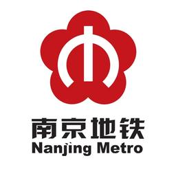 南京地铁软件