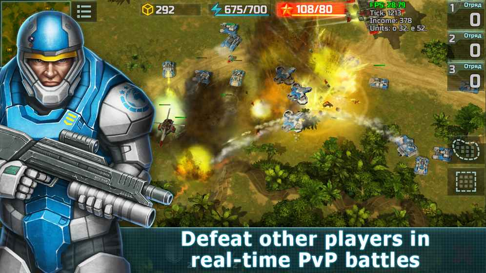战争艺术3全球冲突国际版 v1.0.84 安卓版 1