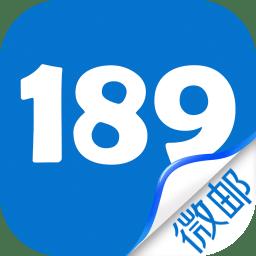 中国电信189邮箱