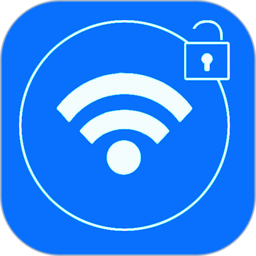 电脑wifi密码查看器