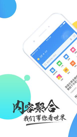 360浏览器手机版 v8.2.0.114 官方安卓版 0