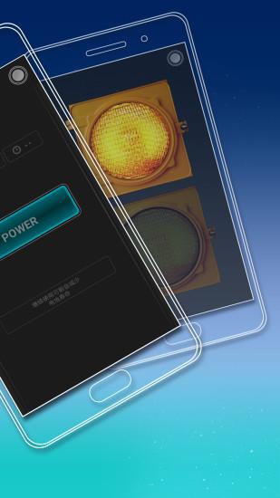 手电筒app v10.10.20 官网安卓版 0