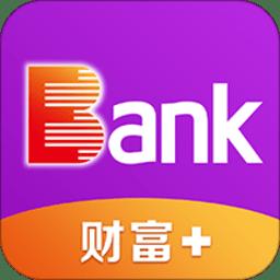 光大银行手机银行客户端