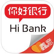 南京银行你好银行app
