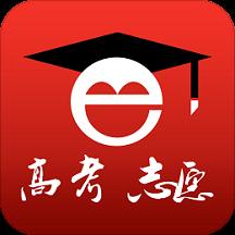 高考e志愿手机版