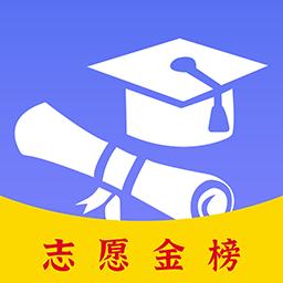 高考志愿君软件v6.0.9 安卓版