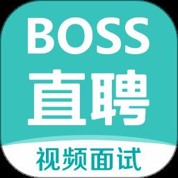 boss直聘蘋果版
