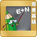完美英语app