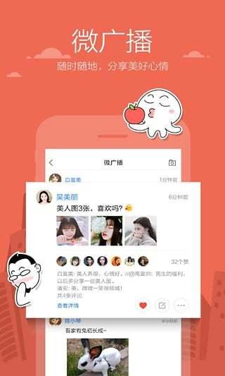 米聊最新版(mi talk) v8.5.99 安卓版 2