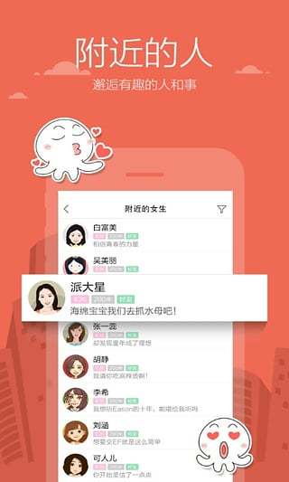 米聊最新版(mi talk) v8.5.99 安卓版 3