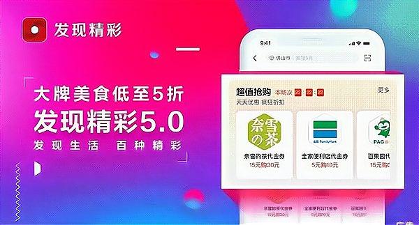 广发银行信用卡发现精彩手机版 v4.6.3 安卓最新版 0