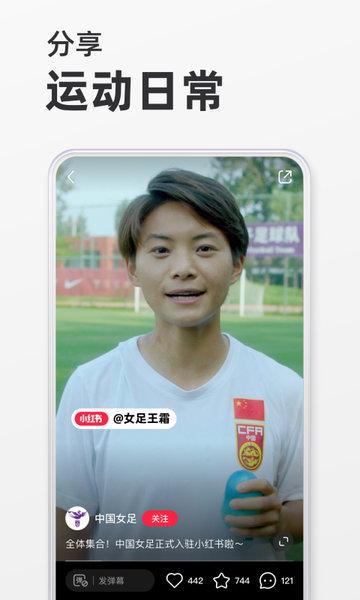 小红书苹果版 v5.4.1 iPhone版 0