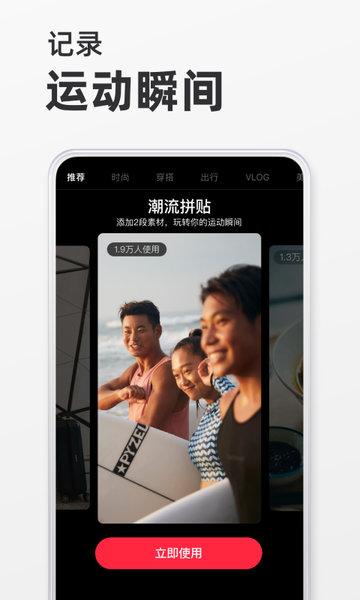 小红书苹果版 v5.4.1 iPhone版 1