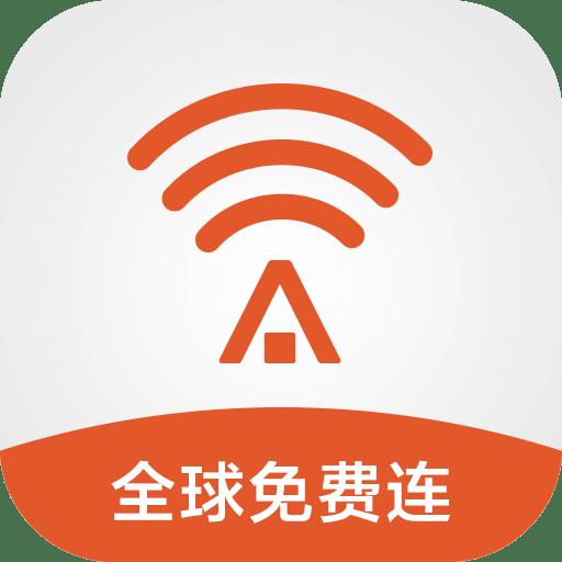 平安wifi手机版