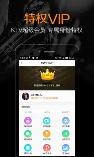 K米点歌苹果版 v4.6.19 iPhone版 0