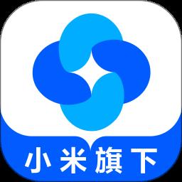 小米金融貸款app