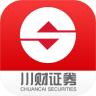 川财证券软件