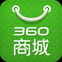 360手機商城app
