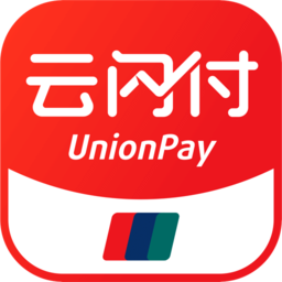 中国银联云闪付app