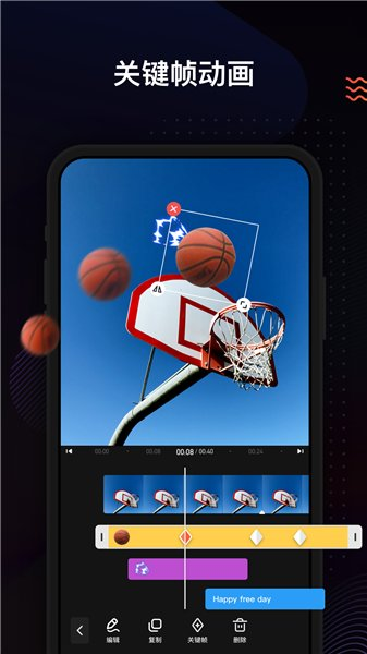 小影app v7.9.7 安卓最新版 1