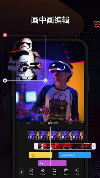 小影app v7.9.7 安卓最新版 2