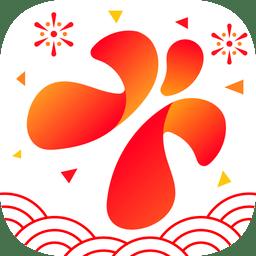 彩视app2019