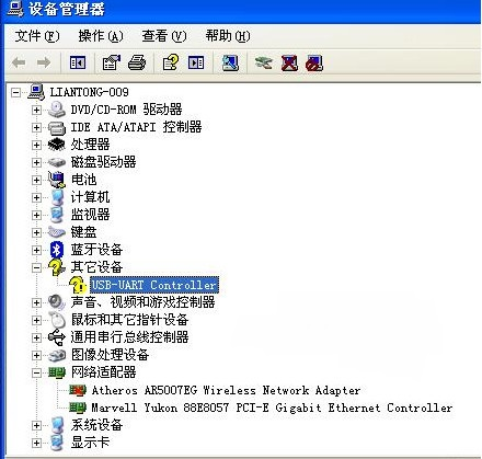 ft232r usb uart 驱动 64位 win7/10/xp 0
