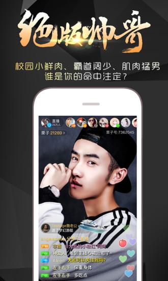 么么直播手机版本 v6.9.1 官网安卓版 1