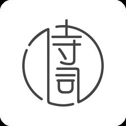 中国古诗词典最新版v2.8.4 安卓版