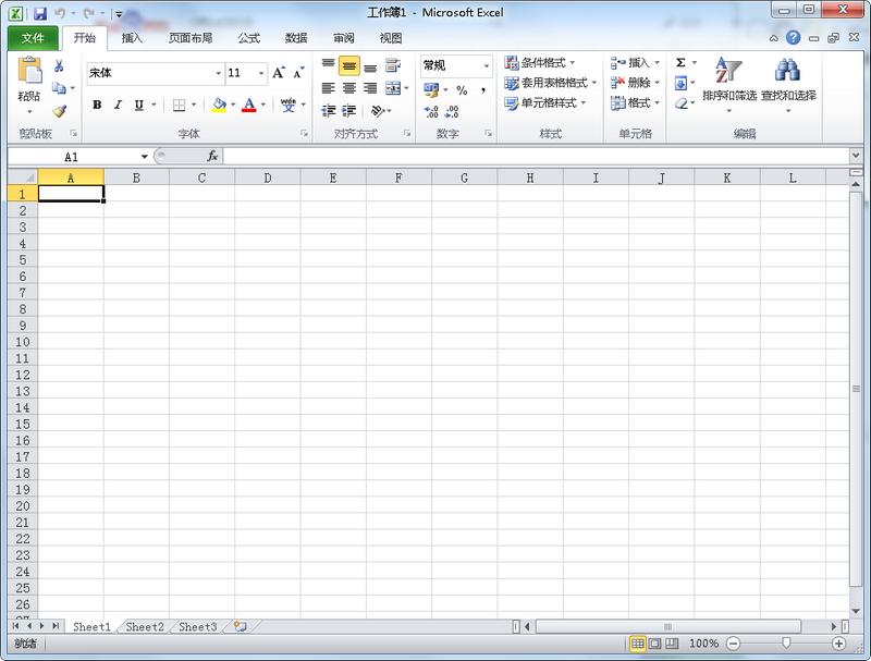 microsoft office 2010 vol版 大客户批量授权版