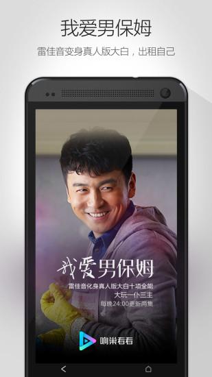 看看视频手机版 v7.1.2.4 安卓最新版 1