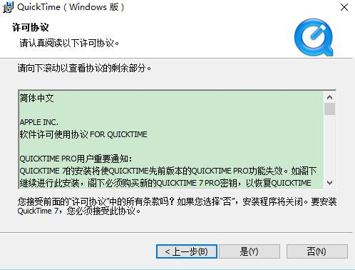 QuickTime Player(视频播放软件) v7.79.80.95 官方最新版 0