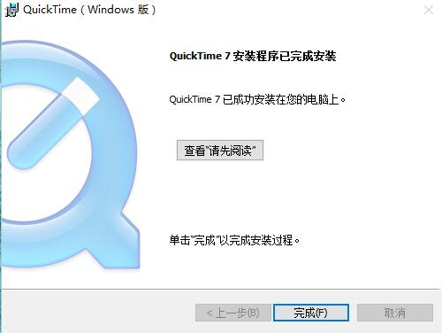 quicktime player(��l播放�件) v7.79.80.95 官方版 1