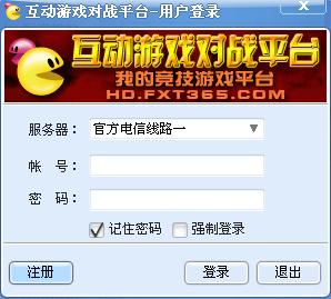 中国互动游戏中心