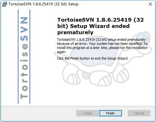svn32位下载