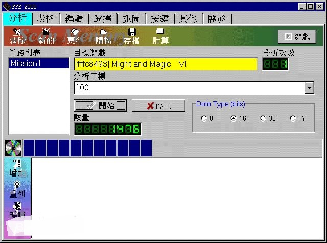 FPE2000中文版