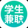 学生兼职app