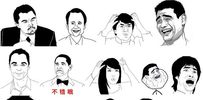 表情系列暴走漫画QQ名人漫画犬夜叉头像图片