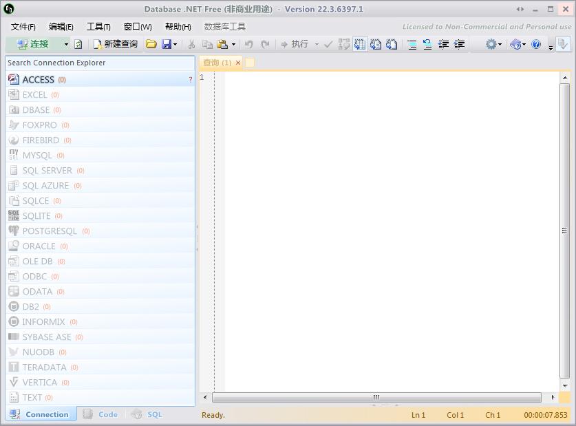 Database.NET4(多����旃芾砉ぞ�) v31.1.7592.1 最新中文版 0