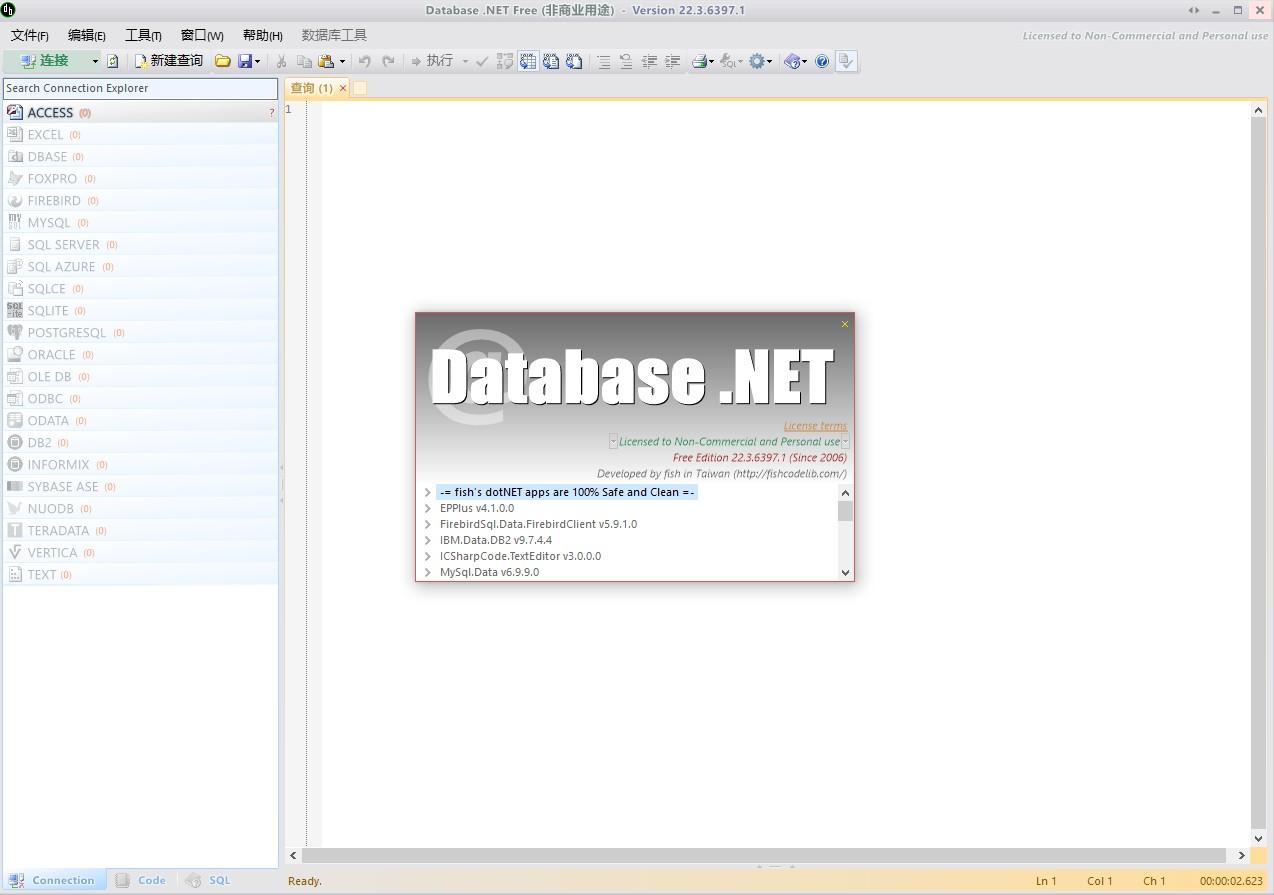 Database.NET4