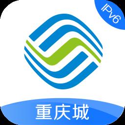 重庆移动网上营业厅v6.0.0 安卓最新版